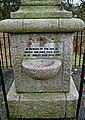 War Memorial (detail) on Kinver Edge - geograph.org.uk - 1700413.jpg
