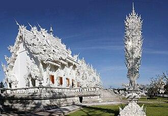 Wat Rong Khun - Image: Wat Rong Khun pano 1