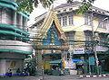 Wat Suan Phlu.JPG