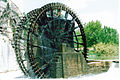 Water wheel, Hama, Syria - 7400456644.jpg