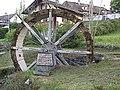 Waterwheel in Oberdorf SO photographed with Sony Mavica MVC-FD7.jpg