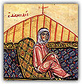 Widow Danielis from the Chronicle of John Skylitzes.jpg