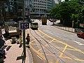 Wikimania HongKong 2013 by Olaf KosinskyDSCF6928.JPG