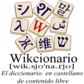 Wiktionary-logo-es.png