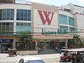 Wilsam Uptown Mall.jpg