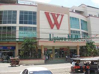 Eastern Samar - Borongan City's Wilsam Uptown Mall, the largest shopping mall in the province