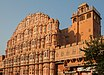 Wind Palace-Jaipur-India0002.JPG
