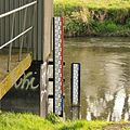 Wroclaw-Bystrzyca-river-stream-gauge-Jarnoltow-170417.jpg