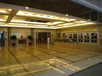 Wu Chung House - Lobby