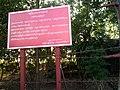 WunGyi Padaethayarzar Mausoleum Thanlyin 2.jpg