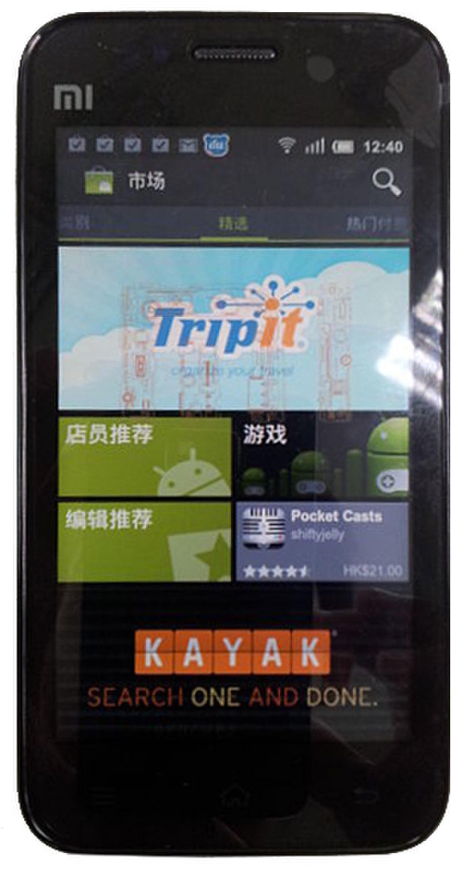 Xiaomi Mi 1 Wikipedia