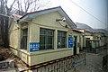 Xiehejian Railway Station (20180313104737).jpg