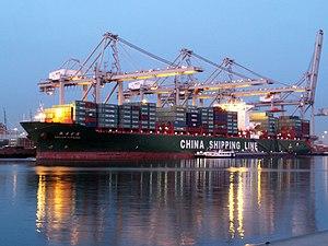Xin Lian Yun Gang at sundown, at the Amazone harbour, Port of Rotterdam, Holland 24-Jan-2006.jpg