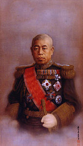 Yamamoto official portrait NH 79462.jpg