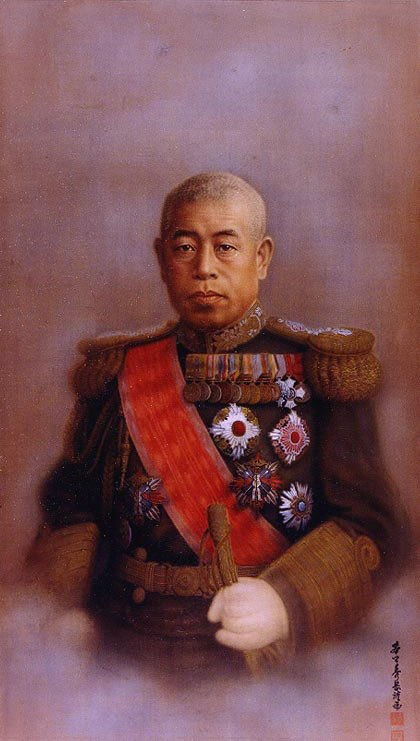 Yamamoto official portrait NH 79462