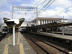 大和西大寺站
