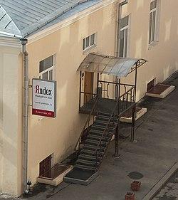 Яндекс сегодня на радио