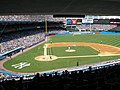 Yankee Stadium, The Most Famous Sports Venue in the World, The Bronx, New York City, New York, USA June 30, 2007 - panoramio.jpg
