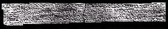 "Mitra dynasty - The Yavanarajya inscription, dated to ""year 116 of Yavana hegemony"", probably 70 or 69 BCE. Mathura Museum."