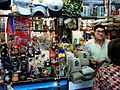 Yerba Mate shop, Puerto Iguazu, Argentina.JPG
