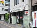 Yokohama Nishi-Kanagawa Post office.jpg