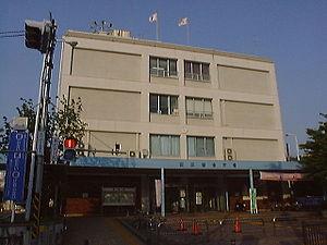 Nishi-ku, Yokohama - Nishi Ward Office