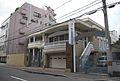 Yokoyama-Seiyaku Headoffice.JPG