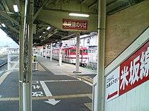 Yonezawa station platform 4.jpg