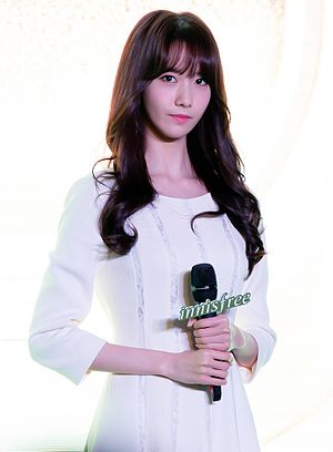 Im Yoon-ah - At a promotional event for Innisfree in Shanghai in January 2015
