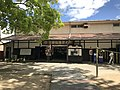 Yoshida Shoin History Museum in Shoin Shrine 2.jpg