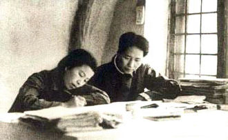 Jiang Qing - Mao and Jiang Qing writing together in Yan'an, 1938