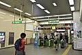 Yoyogi Station-1a.jpg