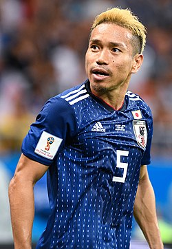 Image illustrative de l'article Yūto Nagatomo