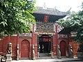 Yuwanggong.JPG
