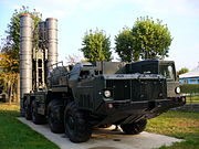 S-300PS displayed in a Ukrainian Air Force museum in Vinnitsa.