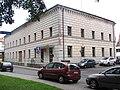 Zabytek nr 374 z 09.04.1964 budynek dawnej Akademii Rycerskiej ul. Waska ul. Mariacka.jpg