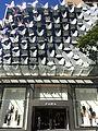 Zara shop, Queen Street Mall, Brisbane, Queensland.jpg