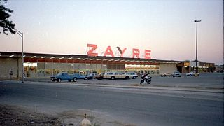Zayre Defunct discount retailer in the United States