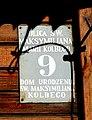 Zduńska Wola, Św. M. Kolbego 9-003.JPG
