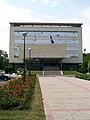 Zgrada Poglavarstva Grada Zagreba.jpg