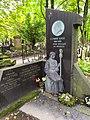 Zygmunt Gloger monument.JPG