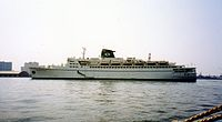 """China Sea Discovery"" - Kaohsiung, 2002.jpg"