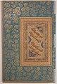 """Portrait of Maharaja Bhim Kanwar"", Folio from the Shah Jahan Album MET sf55-121-10-2b.jpg"