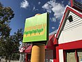 """Waverly"" sign, Merryman Lane and E. 32nd Street, Baltimore, MD 21218 (32907338088).jpg"