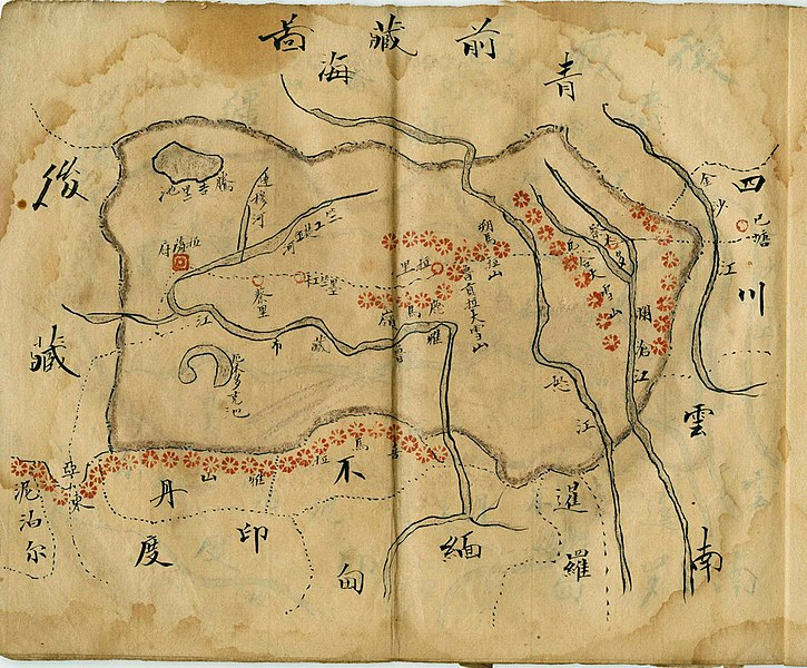 File:'Front of Tibet' Map Painted by Wu Run-De (1907).jpg