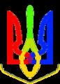 'Volya' inside Ukrainian coat of arms.png