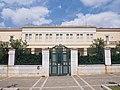 Πανεπιστήμιο Αθηνών 3158.jpg