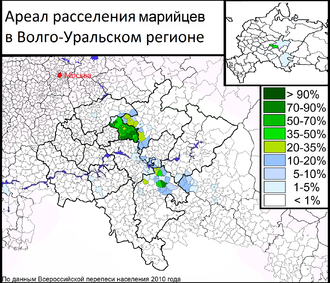 Mari people - Mari resettlement area in the Volga-Ural region, according to the National Population Census in 2010.