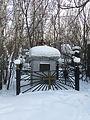 Артамон Муравьёв (могила) (2).JPG