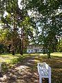 Барский дом (вид с парка).jpg